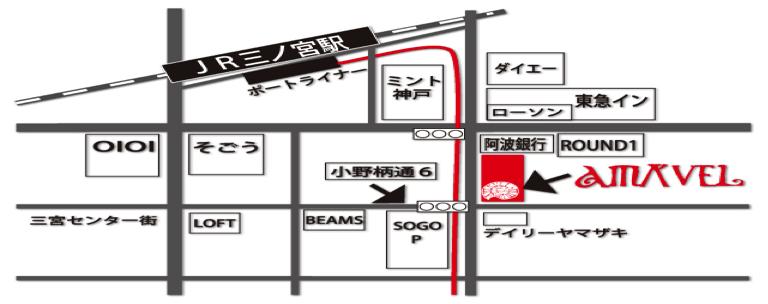 滝川第二高校7回生同窓会開催について